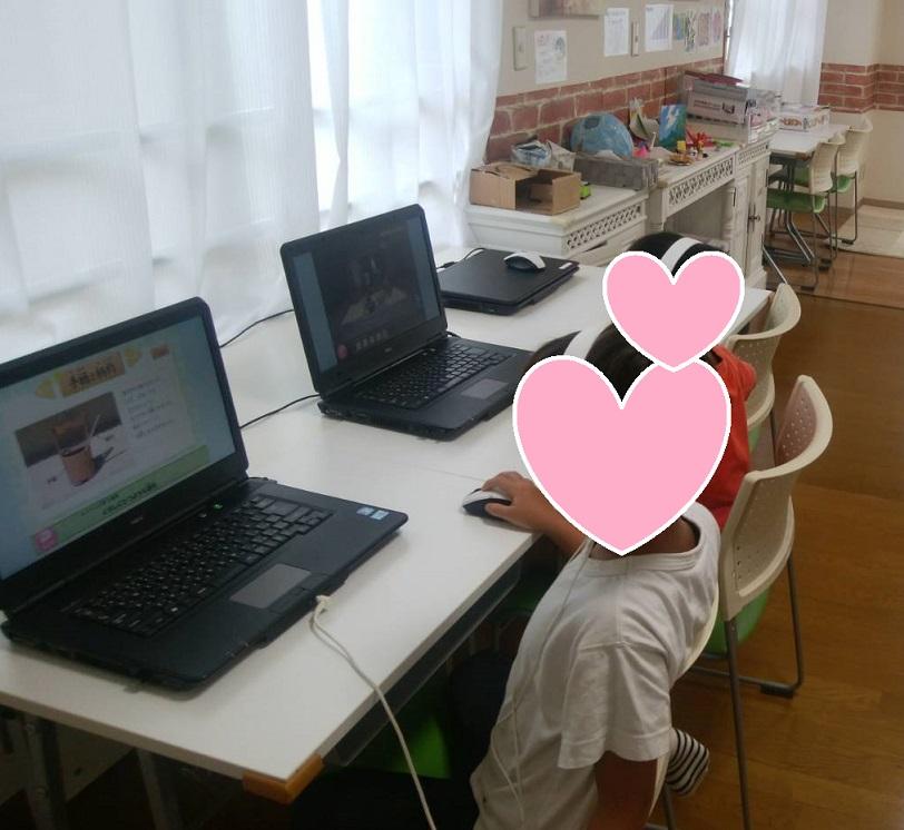 パソコンでの学習風景